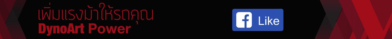 151001_Dyno_underslide_V2
