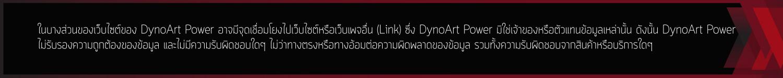 151013_Web_dyno