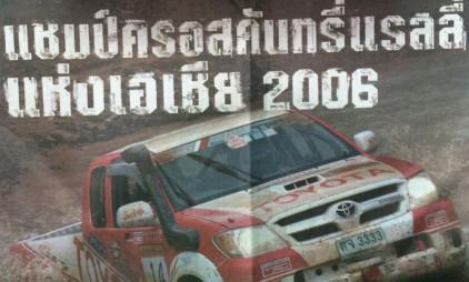 2006 02