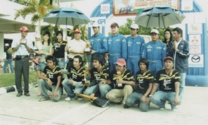 2007 AZTEX Thailand Cross Country P.PETE 2