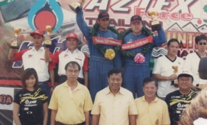 2007 AZTEX Thailand Cross Country P.PETE